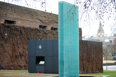 National-Police-Memorial