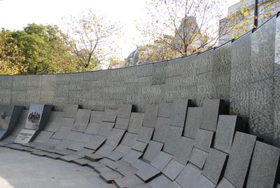 Australian-War-Memorial